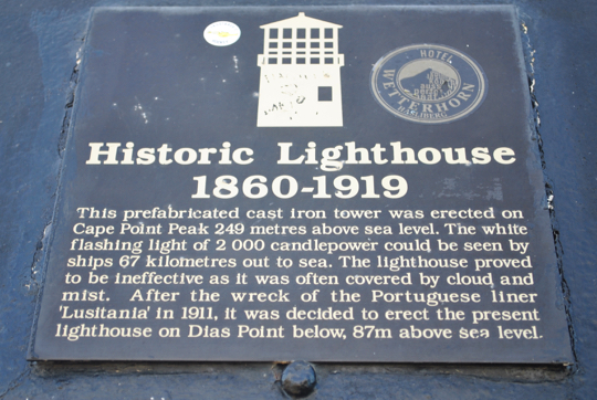 Plaque commemorating period of operation of the lighthouse