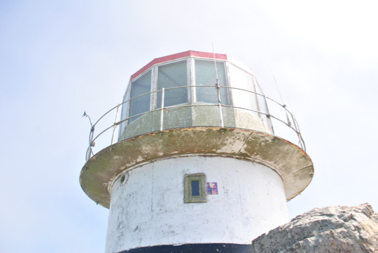 The old Cape Point lighthouse