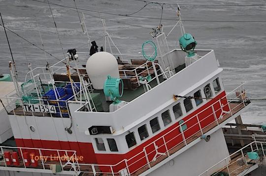 The superstructure of the Eihatsu Maru