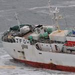 The stern of the Eihatsu Maru