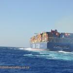 The CMA CGM Alexander von Humboldt in the Strait of Gubal