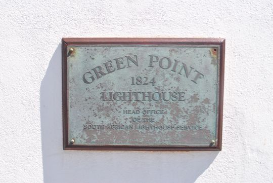 Green Point lighthouse sign